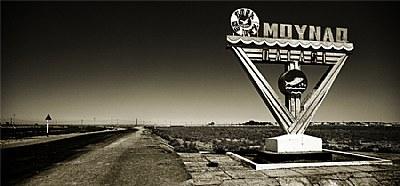 Town sign, Moynaq