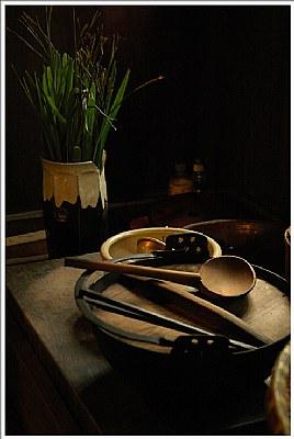 daidokoro (kitchen)