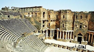 Still Romans View